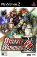 Dynasty Warriors 2 PS2 packshot