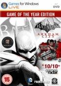 Batman Arkham City GOTY PC packshot